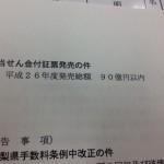 20131122_231132.jpeg