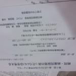 20131201_161622_2.jpeg